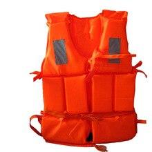 Унисекс профессиональный открытый дрейфующий серфинг Регулируемый вспененный спасательный жилет для выживания