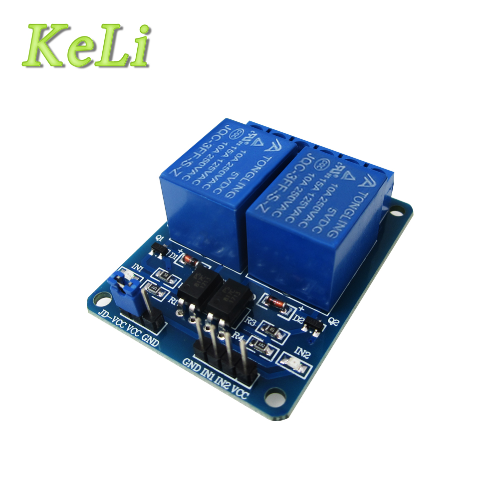 50pcs/lot 2-channel New 2 channel relay module relay expansion board 5V low level triggered 2-way relay module 5v 2 channel ir relay shield expansion board module for arduino with infrared remote controller