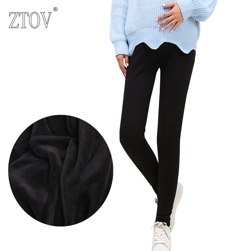 ZTOV Winter Maternity Leggings Thicken With Velvet Pregnancy clothes Cotton belly pants for pregnant women trousers
