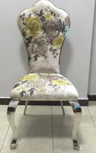 Stainless steel chair. European chair dining chair