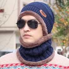 Men's hat male Korean winter in autumn and winter wool hat, knitted hat cap sleeve cap Baotou younger Korean males