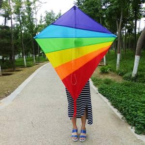 Huge Rhombic Kite for Kids Eas