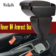 For Great wall hover M4 armrest box central Store content Storage box with cup holder ashtray USB interface products 2012-2014