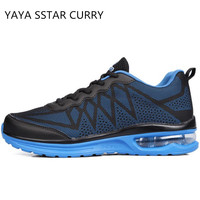YAYA STAR CURRY 2017 New Fly Line Sports Men S Shoes Breathable Fashion Dazzle Colour Fabric