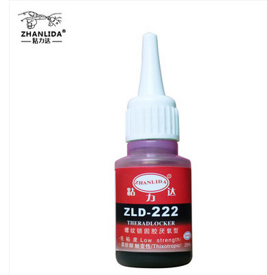 ZLD-222 Anaerobic adhesive Metal screw Lock Screw glue Thread Seal up Anti rust Removable Thixotropy low strength unity up 222
