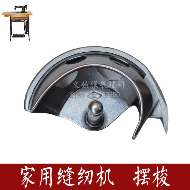 Old Household Sewing Machine PartsShuttle HookHalf Moon Shape Beauteous Sewing Machine Parts Store