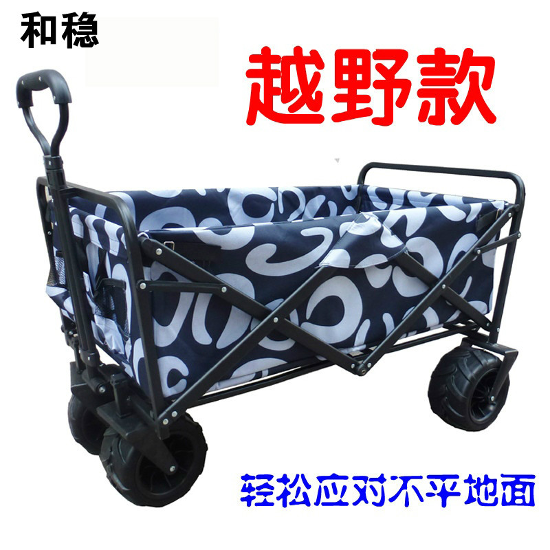 Folding Shopping Cart Camper Trailer Outdoor Beach Fishing Hand Cart Trolley Cart Four Wheel Family Car a5341 outdoor beach trailer with widen 10cm rubber wheel foldable kids wagon portable twins cart with roof outdoor beach carriage