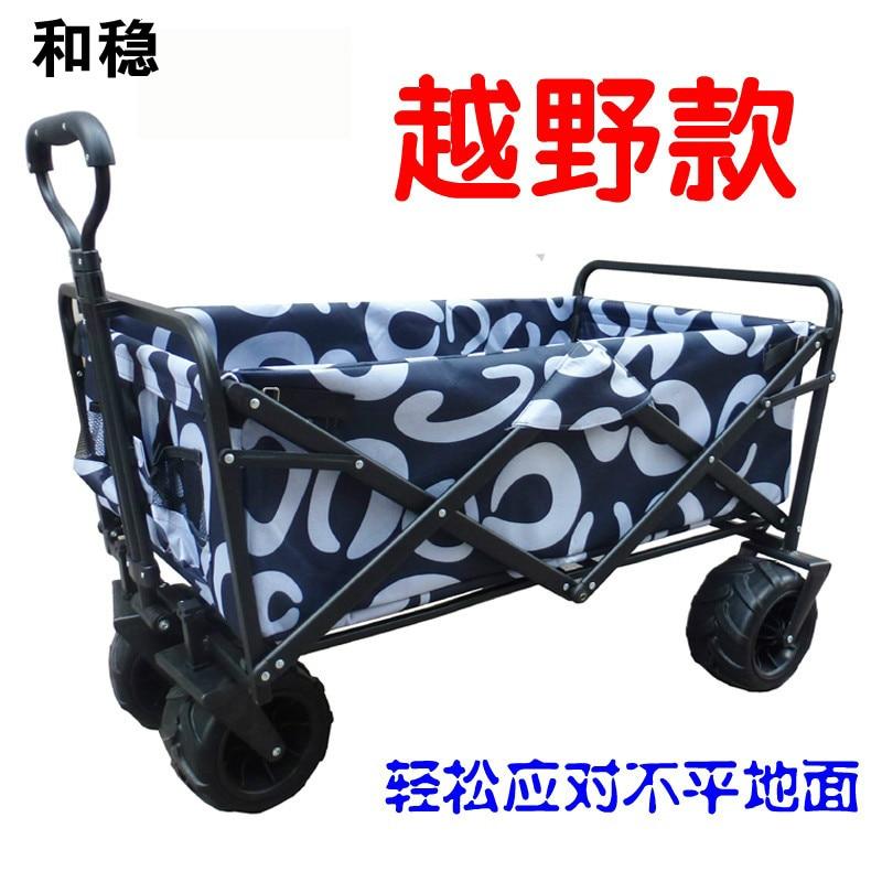 Folding Shopping Cart Camper Trailer Outdoor Beach Fishing Hand Cart Trolley Cart Four Wheel Family Car a5341 cart