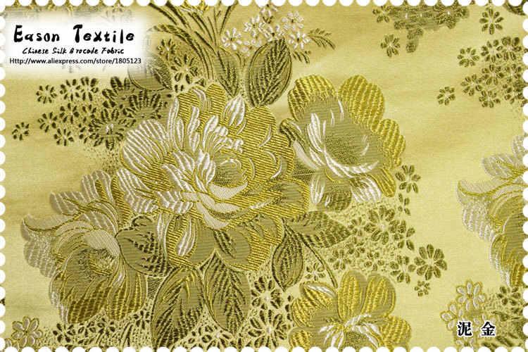 チャイナ生地中国シルク錦織クッション、唐の衣装、ジャケット、女性のバッグ、結婚式の装飾ライトゴールド牡丹
