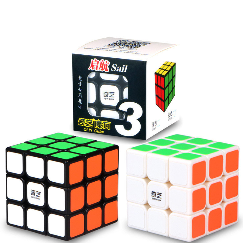 New QiYi MoFangGe Sail 3x3x3 Magic Cube 56mm Profession Speed Puzzle Cubo Education Toys For Kids Black White With Sticker