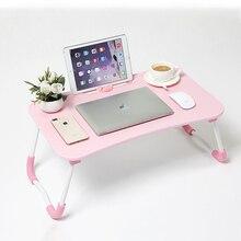 Портативный мобильный ноутбук стоящий стол для кровати диван складной столик для ноутбука ноутбук ленивый многофункциональный Рабочий стол