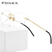 FONEX B Pure Titanium Rimless Glasses Frame Women Prescription Eyeglasses Myopia Optical Frames Men New Vintage Oval Eyewear 855