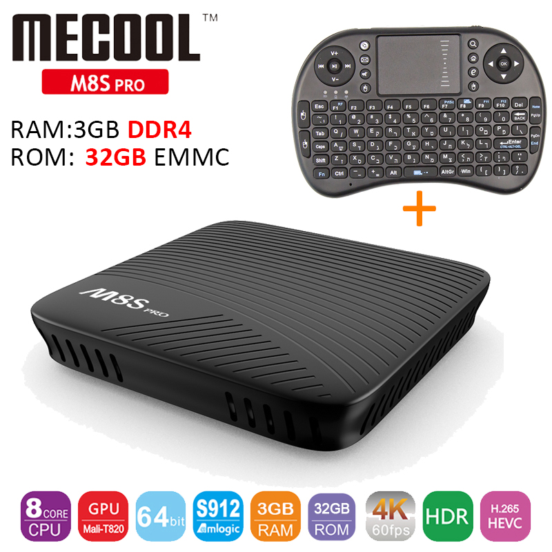 3GB/32GB DDR4 M8S PRO Smart TV BOX Amlogic S912 Octa core ARM Cortex-A53 64bit Android 7.1 Tv Box 2.4G/5.0G WiFi BT4.1 1000M LAN