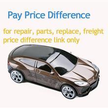 Ссылка для покупателя, чтобы оплатить дополнительную плату за дополнительные функциональные части, разница в цене