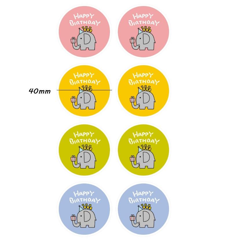 Купить с кэшбэком 80pcs/lot Cute Elephant 'Happy Birthday' Sealing Sticker Adhesive Kraft Seal Sticker For Baking Gift Decoration Label Stickers