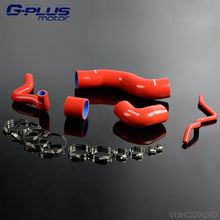 Фотография Silicone Turbo Induction Hose Pipe For VW Golf IV MK4 BORA 1.8T JETTA 96-05