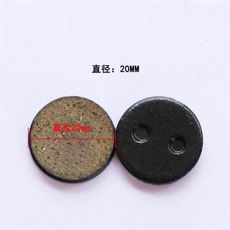 2MM Electric Scooter BREAK Brake Disc Rotors Pads Replacement Parts for Xiaomi Mijia M365