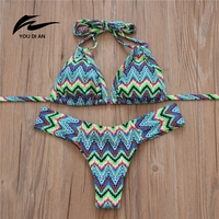 Hot Sale Women Swimwear Brazilian Bikini Rainbow Wave Pattern Print Bikini Set Sexy Ladies Bandage Ladies