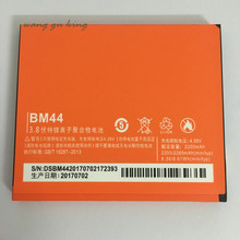 For Xiaomi Redmi 2 Battery High Quality BM44 2200mAh Replacement for Hongmi Red Rice Smart Phone