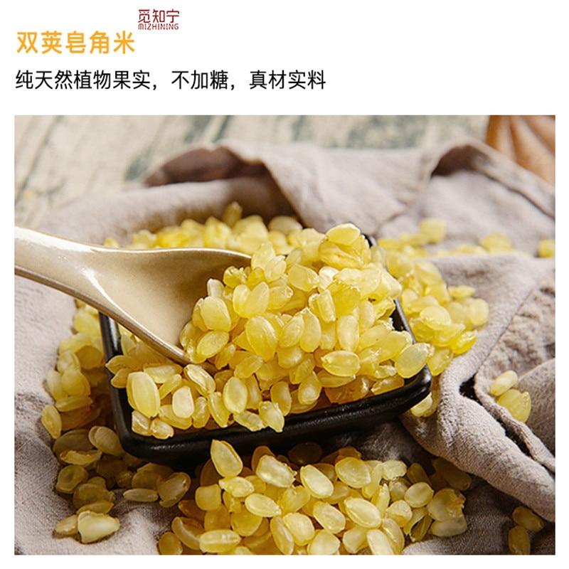 Riz naturel naturel naturel saponine bio, riz saponine, graine de Lotus des neiges, Tongmai nourrissante pour le cœur, nourriture de beauté, livraison gratuite - 3