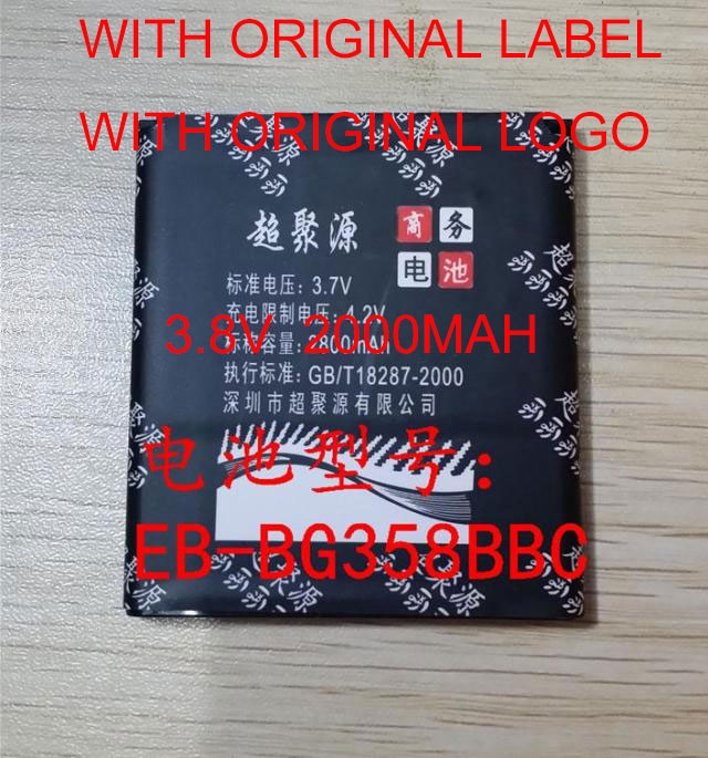 Free shipping high quality mobile phone battery EB-BG358BBC for Samsung G3556 G3589W G3586V G3589V G3586V G3588D G3588 G3588V