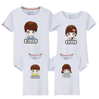 2017 New Pattern Parenting Dress Summer Wear Cotton Short T Pity Parenting Dress One Home Four