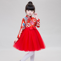 Freeshipping 2017 Girls Dresses Spring Winter Chinese Style Red Cheongsam Dress Girls Long Sleeves Party Dress