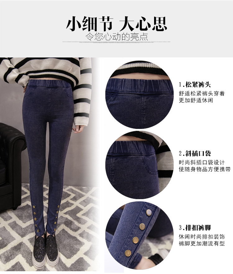 18 New Fashion Jeans Women Pencil Pants High Waist Jeans Sexy Slim Elastic Skinny Pants Trousers Fit Lady Jeans Big Size 1348 2