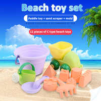 11 stücke Strand Spielzeug Kid Sandcastle Baby Kind Strand Modell Gebäude Kits Tragbare Burg Sand Ton Mold Gebäude Sand Spielzeug