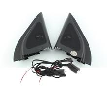 مكبر صوت ماركة هيونداي ix25 CRETA مكبر صوت بتصميم السيارة مكبر صوت البوق مادة ABS مثلث مكبر صوت