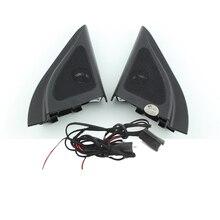 現代ix25 cretaスピーカーツィーター車のスタイリングオーディオトランペットヘッドスピーカーabs材料三角形スピーカーツイーター