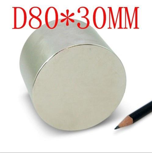 80*30  2 pcs 80mm x 30mm disc powerful magnet craft neodymium strong n50 n52 80x30 free shipping