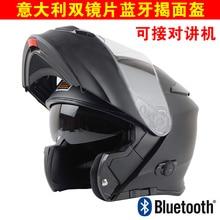 New Bluetooth Motorcycle Helmet Built in Intercom Device Origine Modular Motorcy