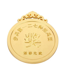 China Production Gold Medal 2D Zinc Alloy k 200136