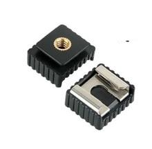 10pcs SC 6 SC6 Cold Hot Shoe Adapter Standard Mount Hotshoe to 1/4 Thread For Flash Speedlite Tripod Photo Studio Accessories