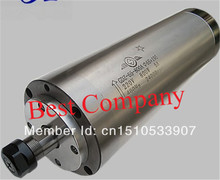 4pcs P4 bearing 195mm length 800w spindle cnc spindle motor 800w spindle motor for cnc