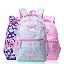 Детские школьные сумки для девочек ортопедические детские рюкзаки