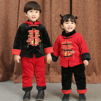 Children's Suit Winter New Boy Child Jacket Pants Warm New Year Birthday Tang Suit