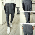 2017 men's leather patchwork harem pants male fashion all-match harem pants