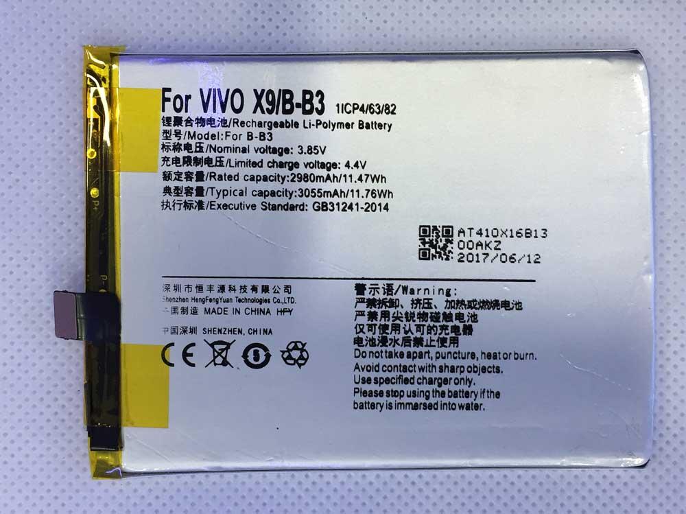 HFY battery B-B3 for vivo X9 vivoX9 cellphone 2980mAh