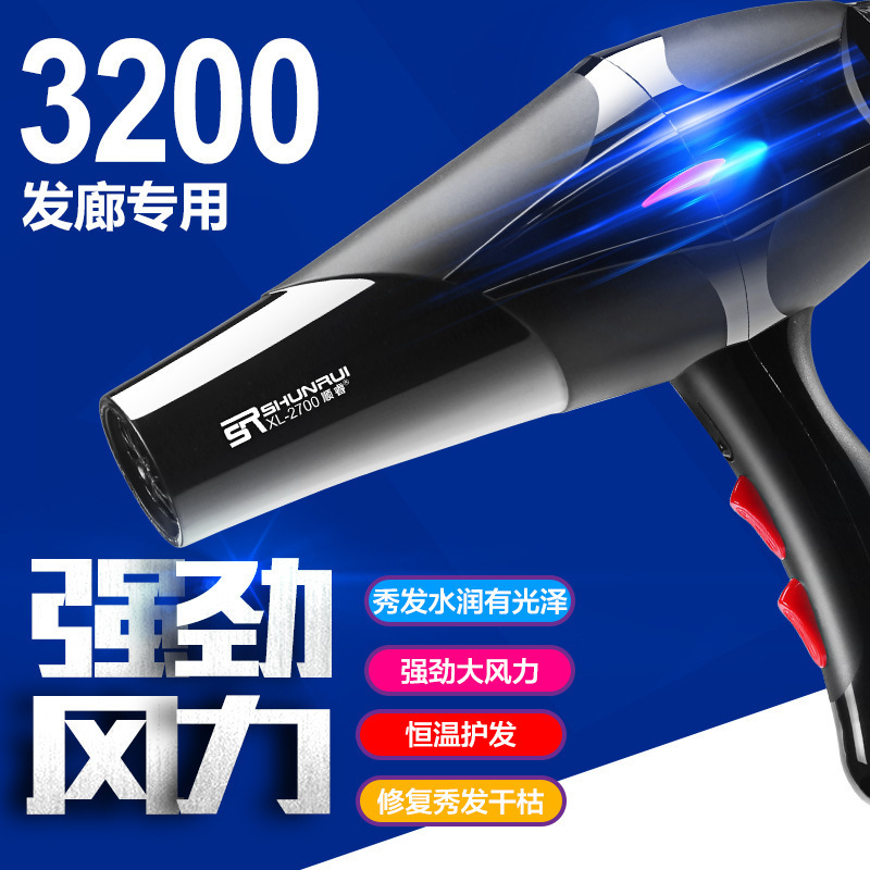 где купить LDXH16-XL-2700,Hair dryer home hairdresser barber shop high power hot and cold wind does not hurt student electric blowing wind дешево