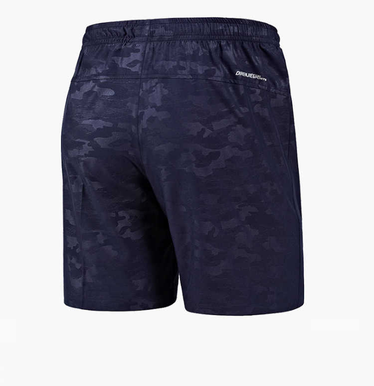 DIMUSI szybko schnące szorty mężczyźni lato elastyczny pas męskie spodenki z kieszeniami męskie na co dzień armia kamuflaż oddychające spodenki 6XL, YA665