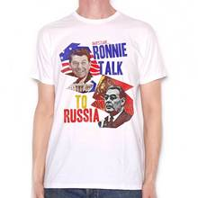 Inspired by Prince T Shirt - Ronnie Talk To Russia B4 Its 2 Late TAFKAP Symbol! Free shipping Harajuku Tops Fashion Classic