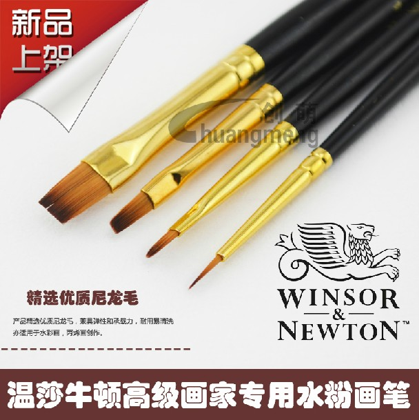 Winsor&Newton 7604 Nylon Paintbrushes Watercolor Gouache Acrylic paint brushes painting supplies 4pcs/lot michael newton hinge saatus