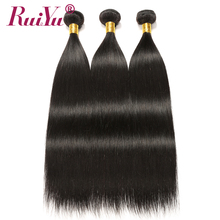 RUIYU Malaysian Straight Hair Weave Bundles 3 Bundle Deals Human Hair Extensions Non Remy Straight Hair Bundles Natural Color