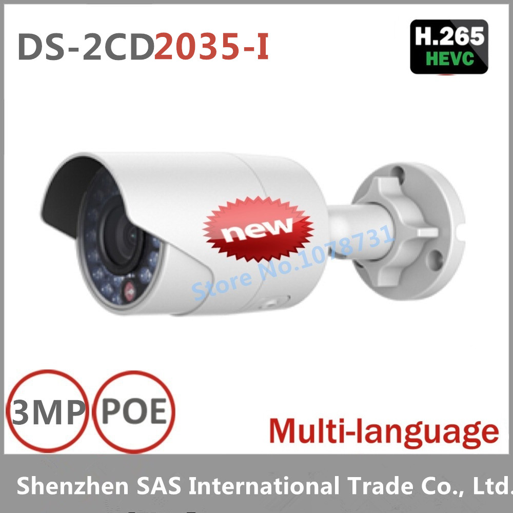 Прекрасно Multi-язык 1080p в ДС-2CD2035-я 4/6мм объектив вместо ДС-2CD2032F-я IP-камера мини Открытый пуля CCTV камеры PoE