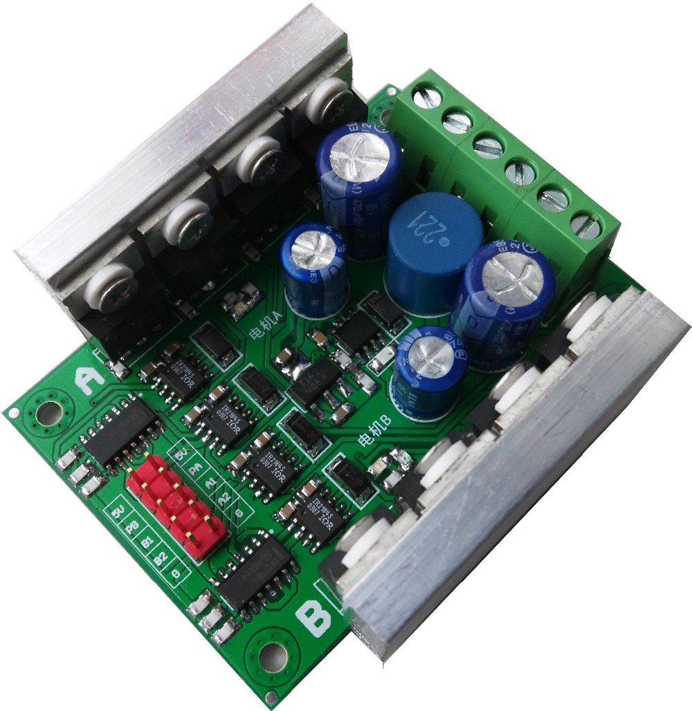 Dc motor driving module 20A 500W/ power governor/tow channel цена