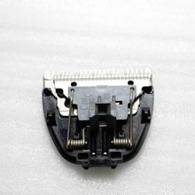 Cortador de pelo eléctrico cortador de peluquero cabeza de repuesto para Panasonic ER503 ER506 ER504 ER508 ER145 ER1410 ER1411 depilación