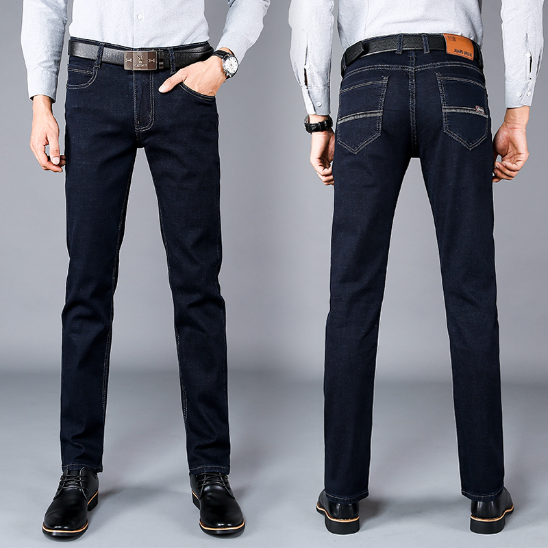 New summer youth jeans mens pants business casual straight slim long pants mens new mens jeans fashion stretch leg jeans clas