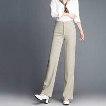 Новинка весна лето 2020 брендовые офисные женские льняные брюки